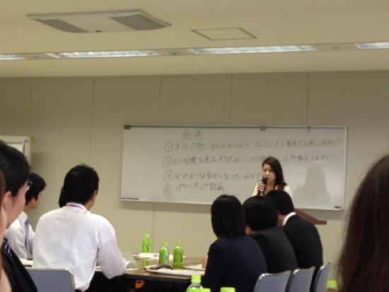 高木さんセミナー