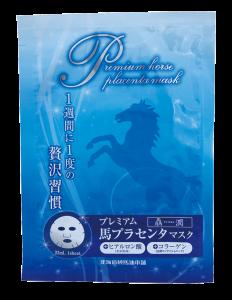 placenta_mask