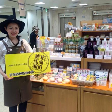 札幌東急 facebook