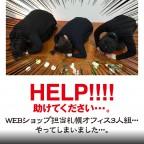 help-creamywash_01