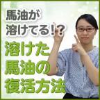 banner-yomimono-thumb