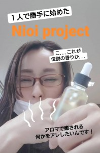 nioi1